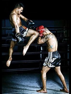 Чем отличается кикбоксинг от бокса?